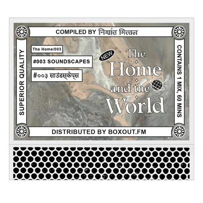 The Home and The World 005 (SOUNDSCAPES साउंडस्केप्स)- Nishant Mittal