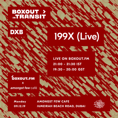 Boxout In Transit DXB (Amongst Few Cafe) - 199X