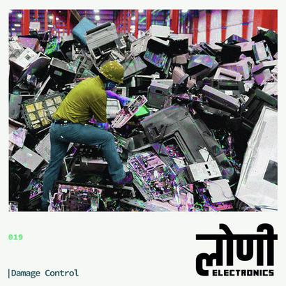 लोणी Electronics 019 - Damage Control
