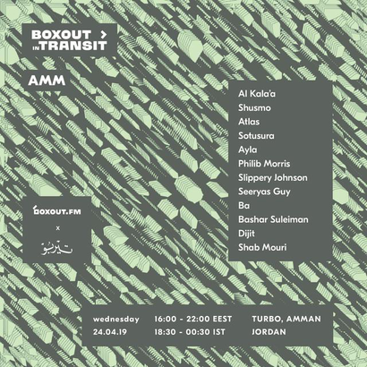 Boxout In Transit AMM (Turbo) - Slippery Johnson