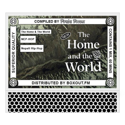 The Home And The World 022 (NEPHOP - Nepal Hip Hop/Rap) - Nishant Mittal