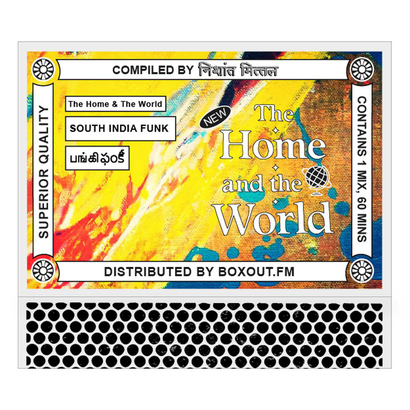 The Home And The World 013 (SOUTH INDIA FUNK பங்கி ఫంకీ) - Nishant Mittal