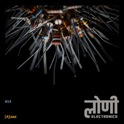 लोणी Electronics 013 - Ajaaz