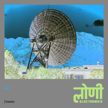 लोणी Electronics 018 - Deep Dawda