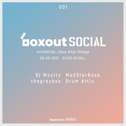 BS001.1 - DJ MoCity