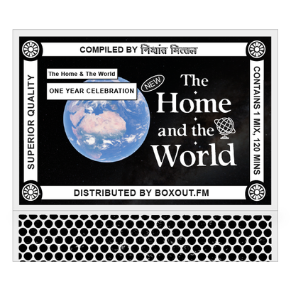 The Home And The World 017 (Around The Globe (1 Yr. Special)) - Nishant Mittal
