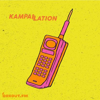 Kampailation 012 - Kampai