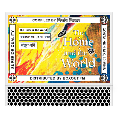 The Home And The World 027 - Nishant Mittal