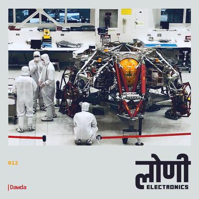लोणी Electronics 012 - Deep Dawda