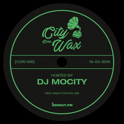 City Goes Wax 006