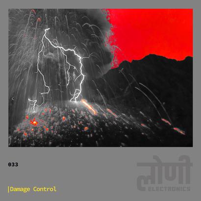 लोणी Electronics 033 - Damage Control
