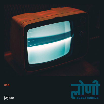 लोणी Electronics 015 - Ajaaz