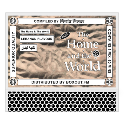 The Home And The World 016 (FLAVOR OF LEBANON  نكهة لبنان) - Nishant Mittal
