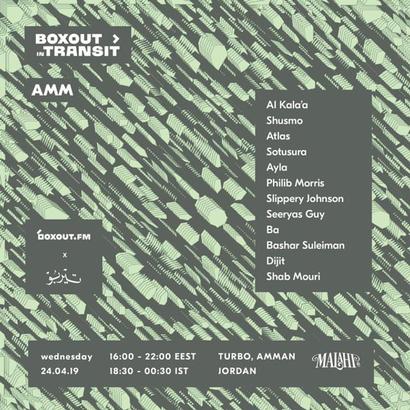Boxout In Transit AMM (Turbo) - Shabmouri
