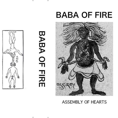 BABA OF FIRE 001 - SISTER