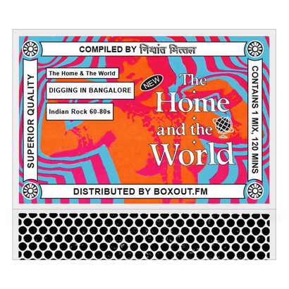 The Home And The World 021 (DIGGING IN BANGALORE - Indian Rock 60-80s) - Nishant Mittal