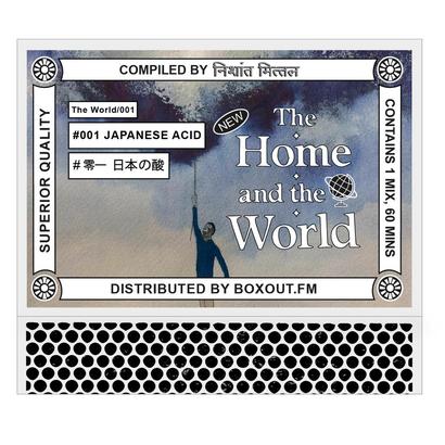 The World 001 (JAPANESE ACID 日本の酸) - Nishant Mittal