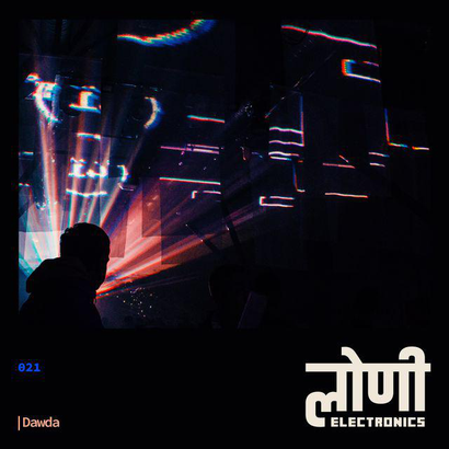 लोणी Electronics 021 - Deep Dawda