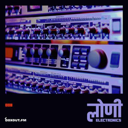 लोणी Electronics 008 - Zri