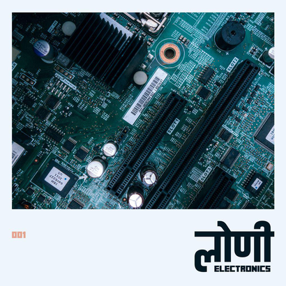 लोणी Electronics 001 - Deep Dawda