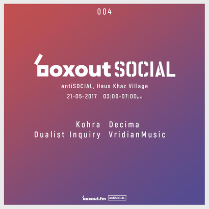 BS004.2 - Dualist Inquiry